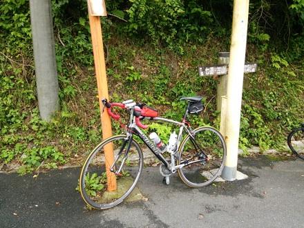 20140627_akagi-nanae.jpg