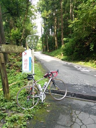 20140627_kuriyama.jpg