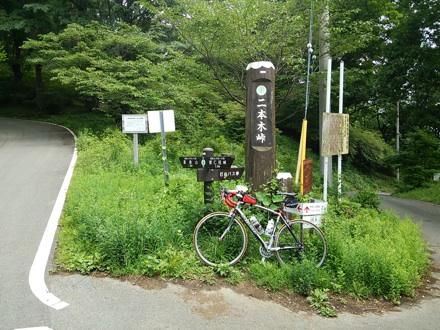 20140627_nihongi2.jpg