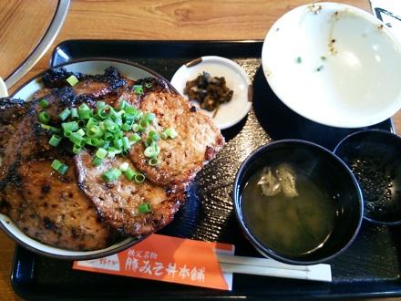 20140629_butamiso.jpg