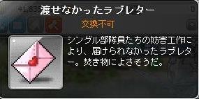 Maple140308_235010.jpg