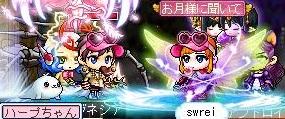 Maple140430_210547.jpg