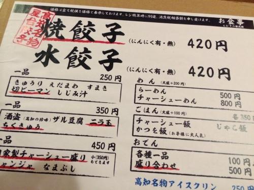 20141024012.jpg