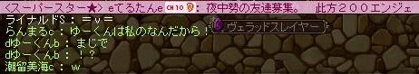 20140214014515fd9.jpg