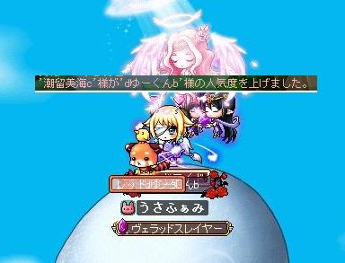 Maple140212_143249.jpg