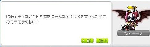 Maple140215_225544.jpg