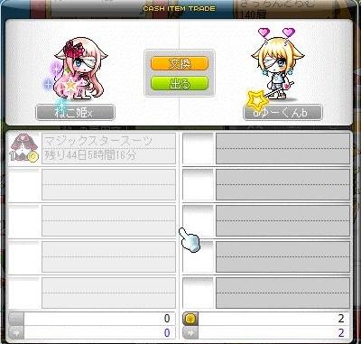 Maple140216_145315.jpg