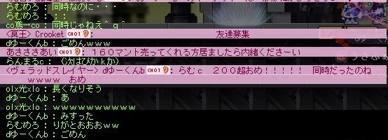 Maple140218_233340.jpg