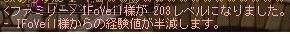 Maple140218_235911.jpg