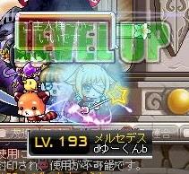 Maple140219_230057.jpg