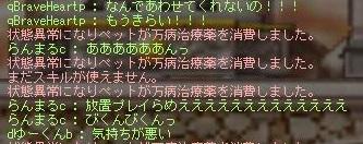 Maple140223_001822.jpg