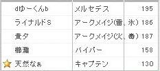 Maple140224_222534.jpg