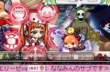 Maple140227_233914.jpg