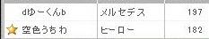 Maple140227_234712.jpg
