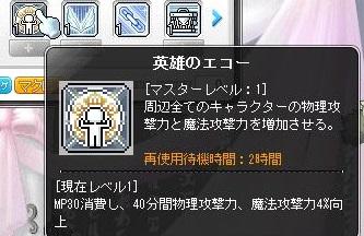 Maple140306_034550.jpg