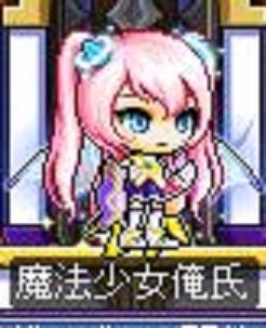 Maple140306_163652.jpg