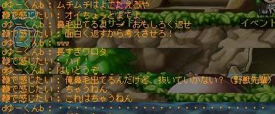 Maple140307_000010.jpg