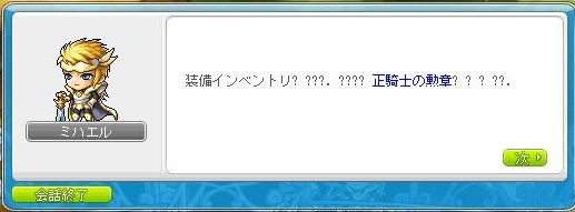 Maple140315_002107.jpg