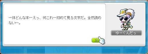 Maple140315_015303.jpg