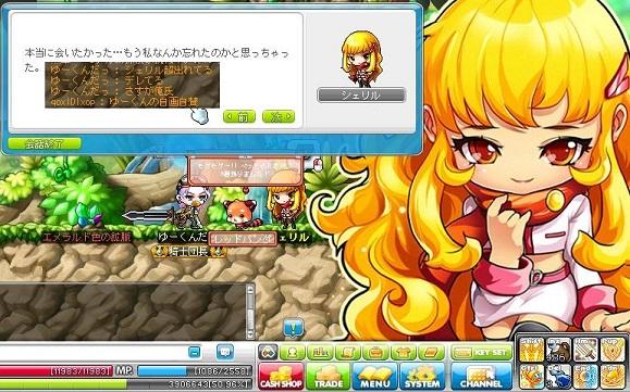 Maple140317_223044.jpg