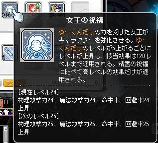Maple140318_144412.jpg