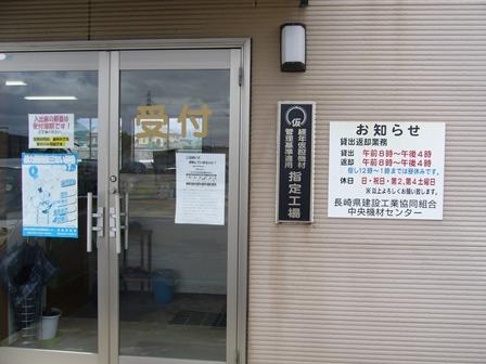 nagasaki1.jpg